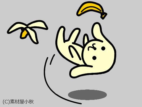 今日は何の日のイラスト(8月7日:バナナの日)
