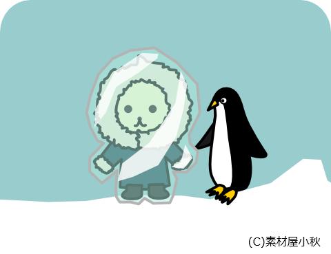 今日は何の日のイラスト(1月25日:日本最低気温の日)