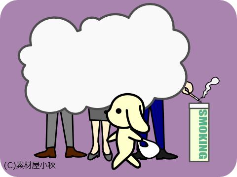今日は何の日のイラスト(2月18日:嫌煙運動の日)