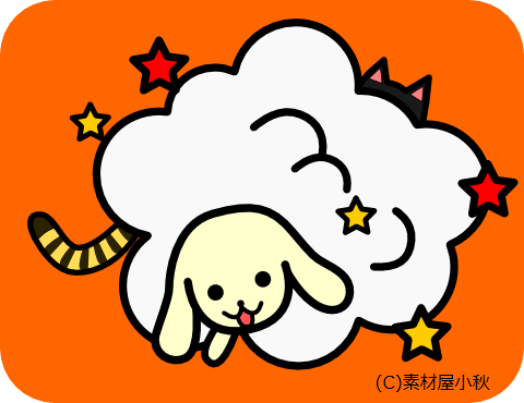 今日は何の日のイラスト(2月22日:猫の日)