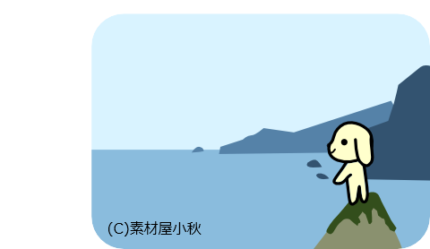 今日は何の日のイラスト(3月16日:国立公園指定記念日)