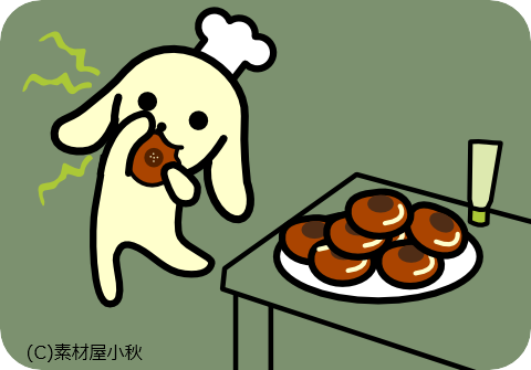 今日は何の日のイラスト(4月4日:あんパンの日)