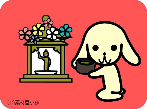 今日は何の日のイラスト(4月8日:花祭り)