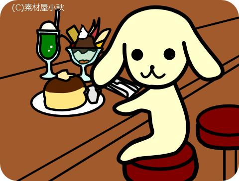 今日は何の日のイラスト(4月13日:喫茶店の日)