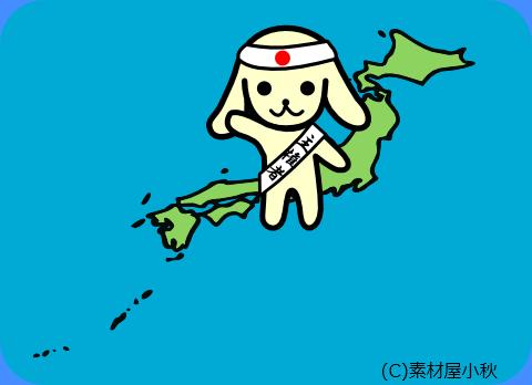憲法記念日(5月3日)のピクじろう