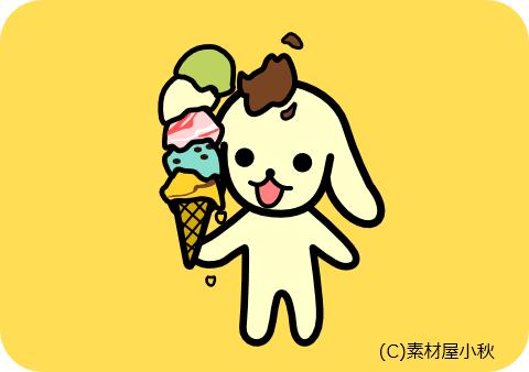5月9日(アイスクリームの日)のピクじろう