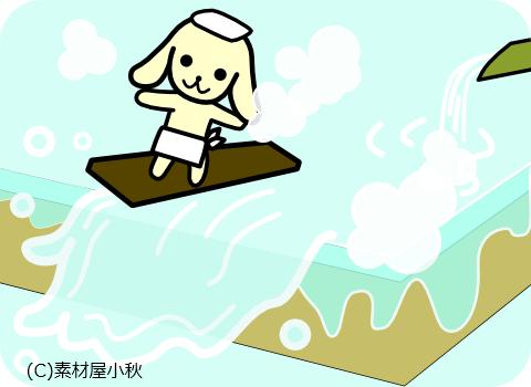 5月26日(源泉かけ流し温泉の日)のピクじろう